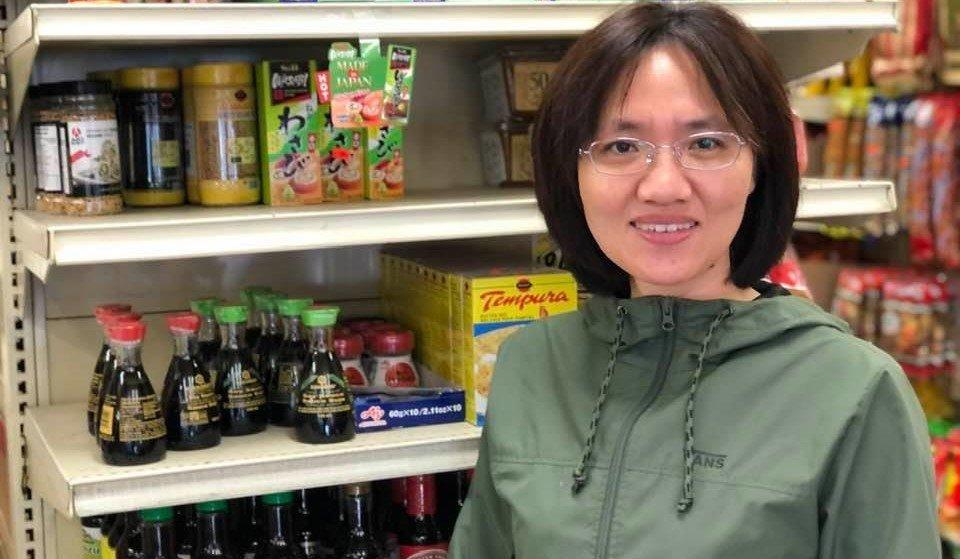 Lian Huang - Commerce sur la Promenade